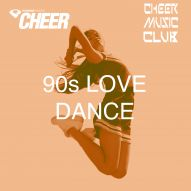 90's Love Dance (CMC Remix)